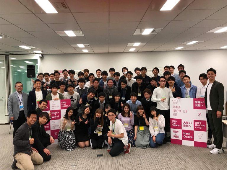 本日(5/29)日本経済新聞に当社が掲載されました